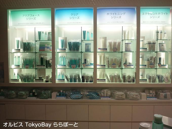 オルビス 店舗写真 Tokyo-Bay ららぽーと